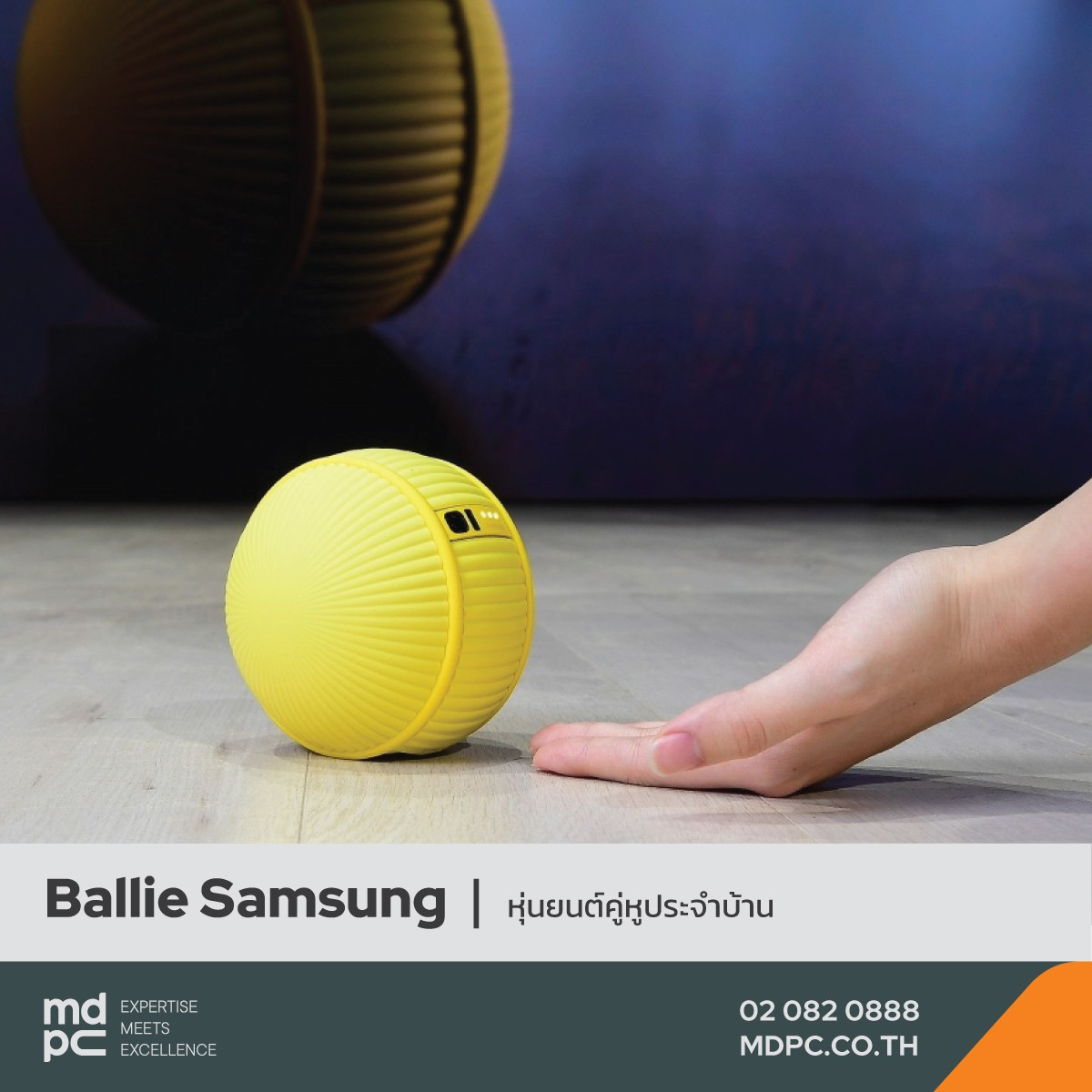 หุ่นยนต์ Ballie Samsung